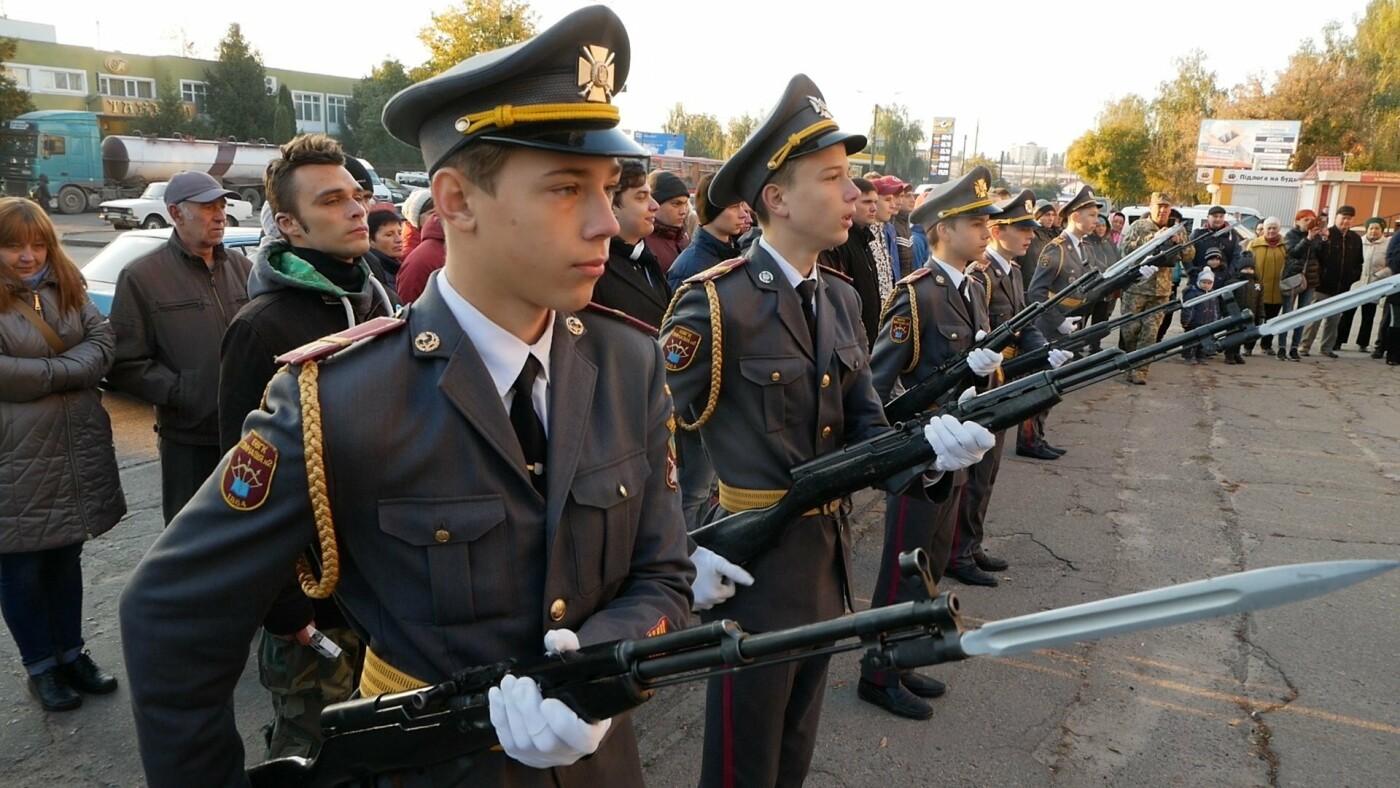 У Білій Церкві розпочався осінній призов на строкову військову службу, фото-6