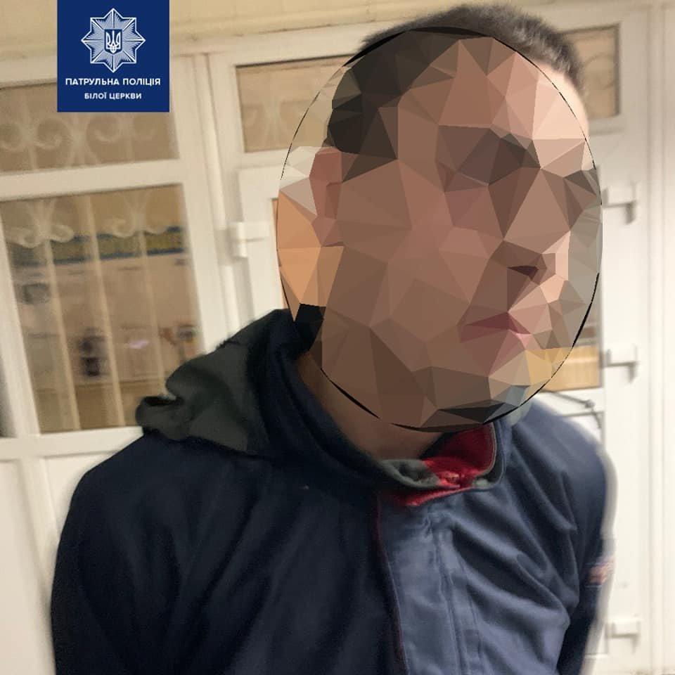 У Білій Церкві напали на чоловіка: побили і намагалися відібрати його телефон, фото-2