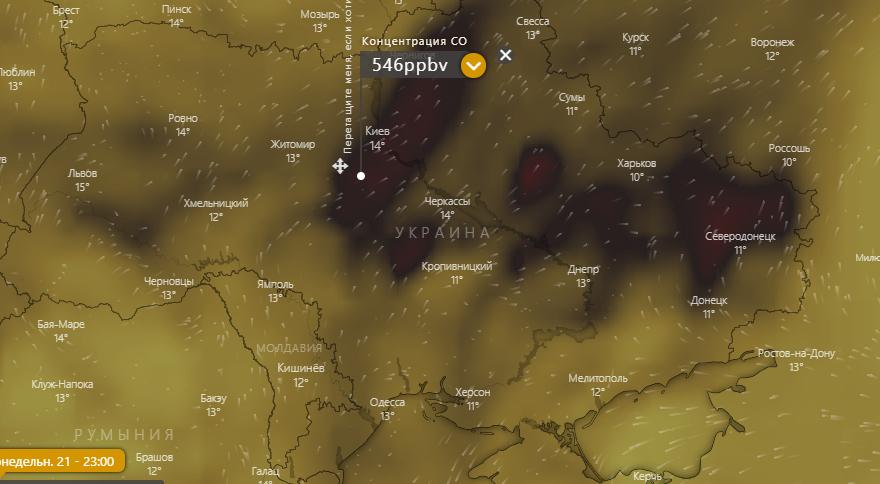 Над Київщиною в атмосфері зафіксували рекордний рівень чадного газу, фото-1