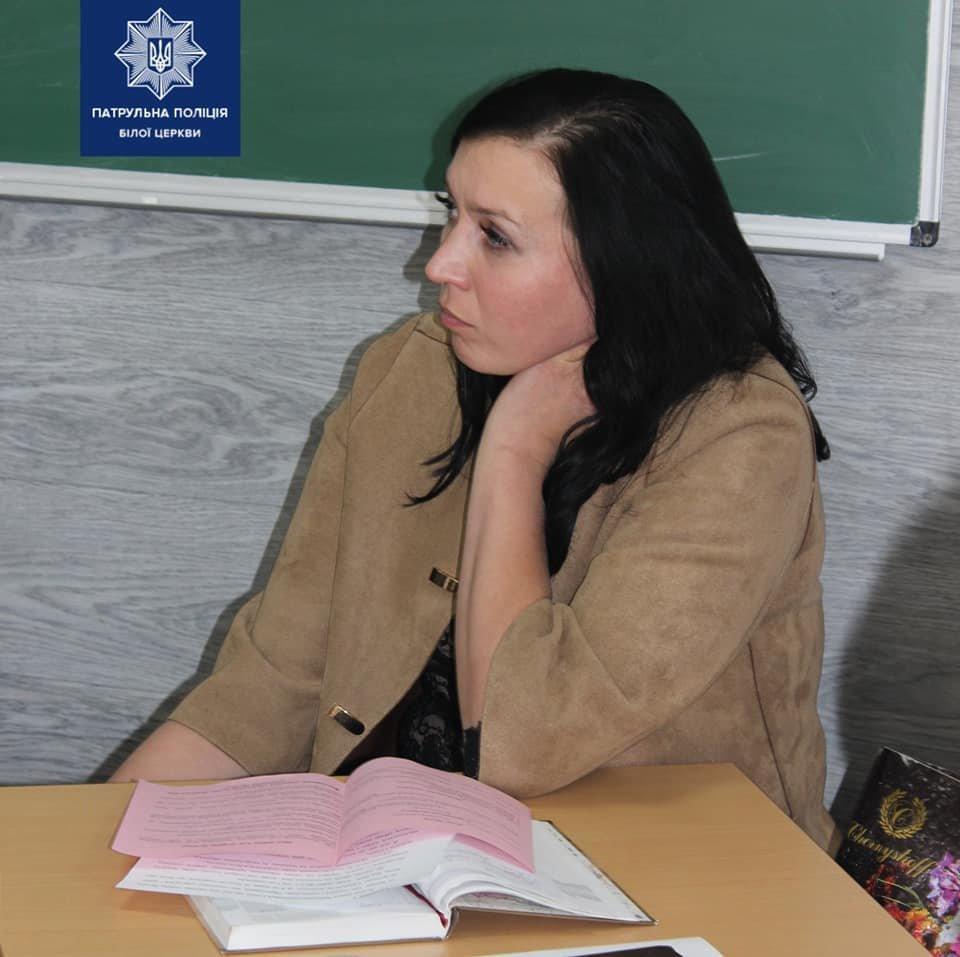 """Тренінг на тему """"Протидія булінгу"""" провели Білоцерківські патрульні, фото-3"""