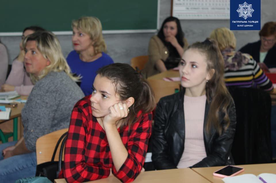 """Тренінг на тему """"Протидія булінгу"""" провели Білоцерківські патрульні, фото-9"""
