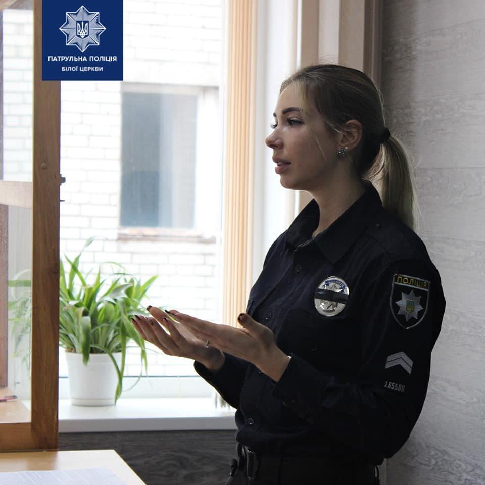 """Тренінг на тему """"Протидія булінгу"""" провели Білоцерківські патрульні, фото-11"""