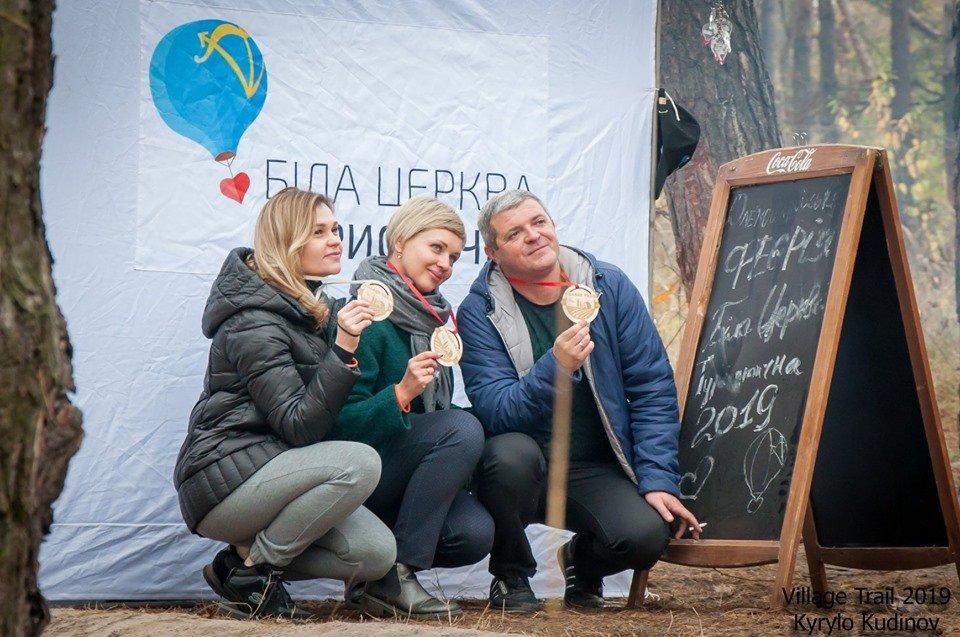 """На Білоцерківщині відбувся забіг """"Village Trail 2019"""", фото-18"""