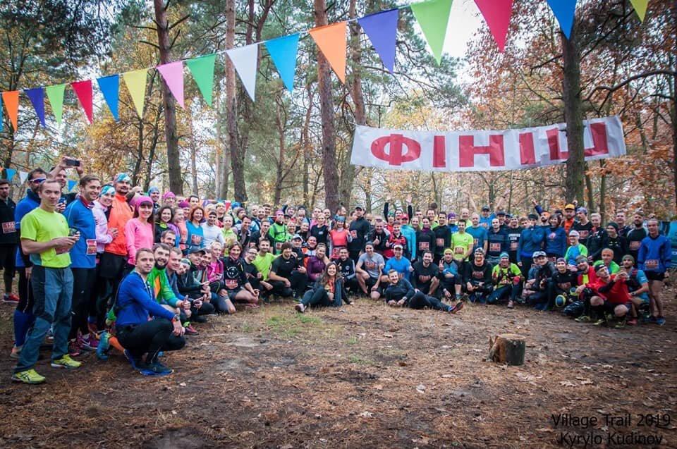 """На Білоцерківщині відбувся забіг """"Village Trail 2019"""", фото-1"""