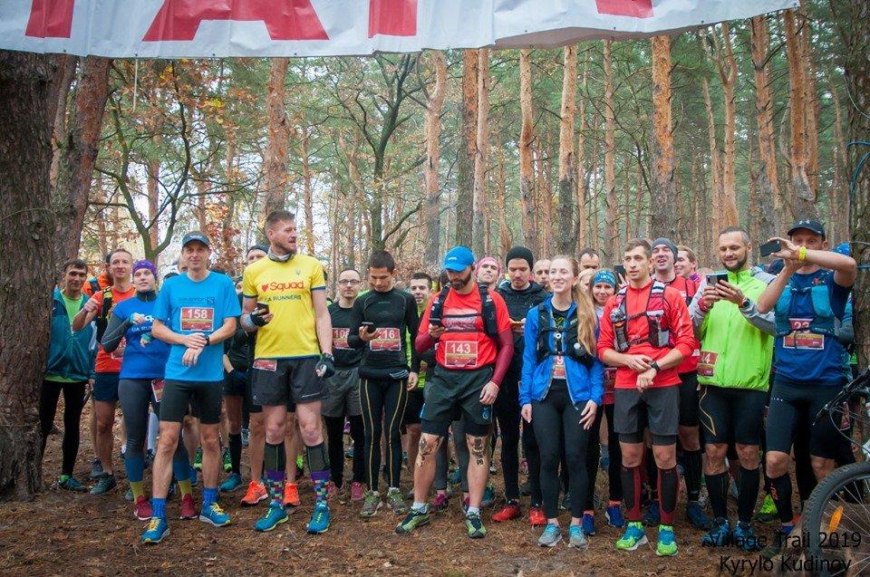 """На Білоцерківщині відбувся забіг """"Village Trail 2019"""", фото-10"""