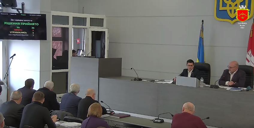 Депутати Білоцерківської міської ради достроково розпустили виконавчий комітет, фото-1