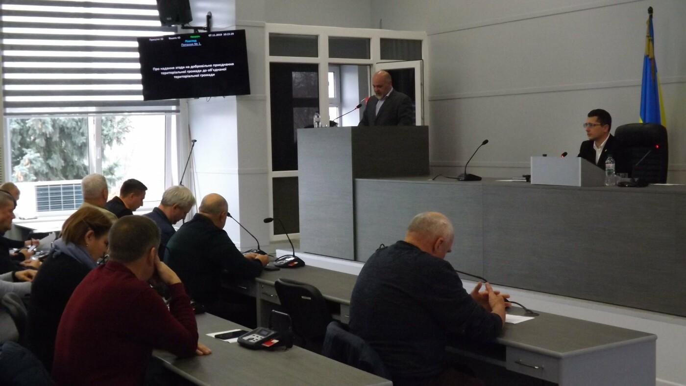 Дроздівська сільська територіальна громада приєднається до Білоцерківської громади, фото-3