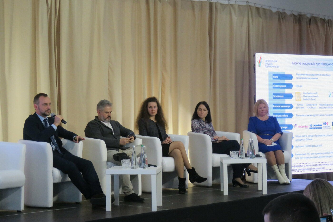 У Білій Церкві в рамках Європейського тижня підприємництва відбувся бізнес-форум, фото-4