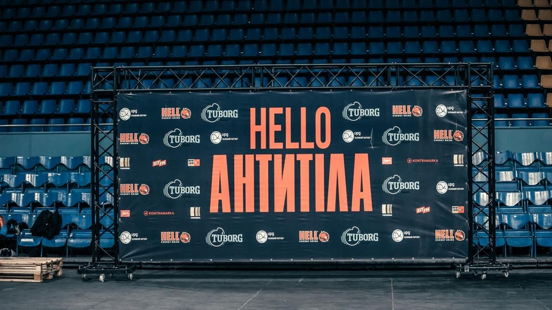 Гурт «Антитіла» презентує у Білій Церкві новий альбом Hello. Де та коли, фото-5