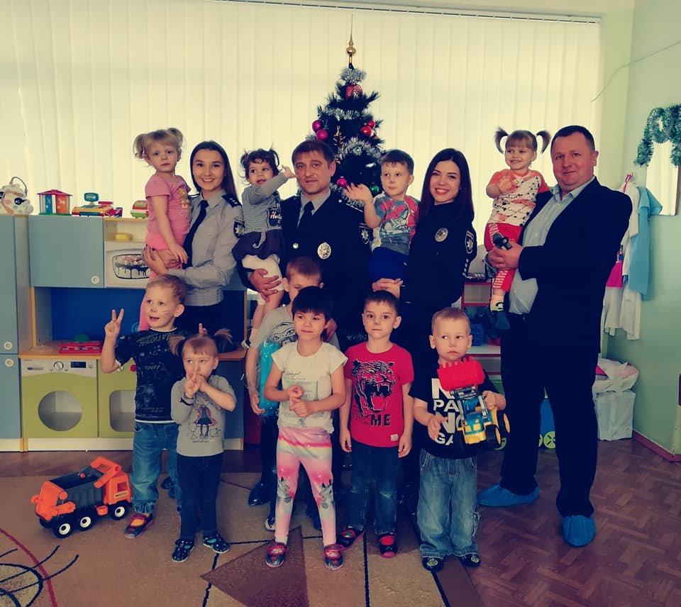 Білоцерківські поліціянти подарували свято дітлахам дитячого будинку «Малюк»., фото-18
