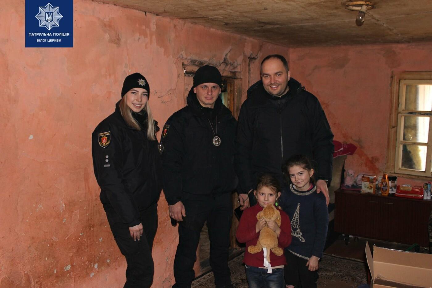 Білоцерківські патрульні та патрульний капелан привітали діток зі святами, фото-14