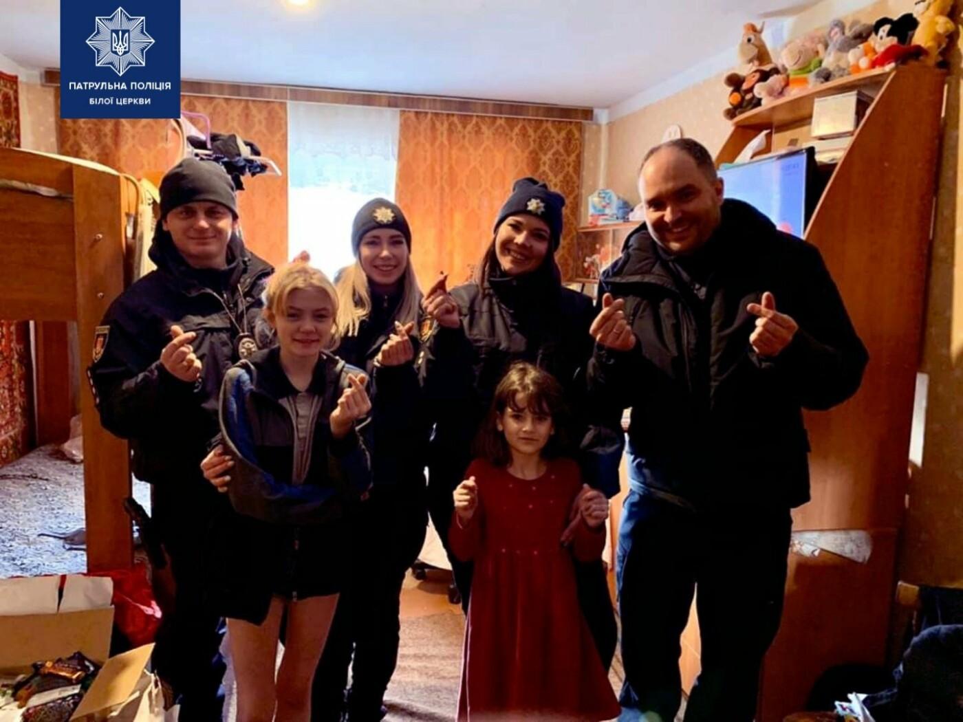 Білоцерківські патрульні та патрульний капелан привітали діток зі святами, фото-5