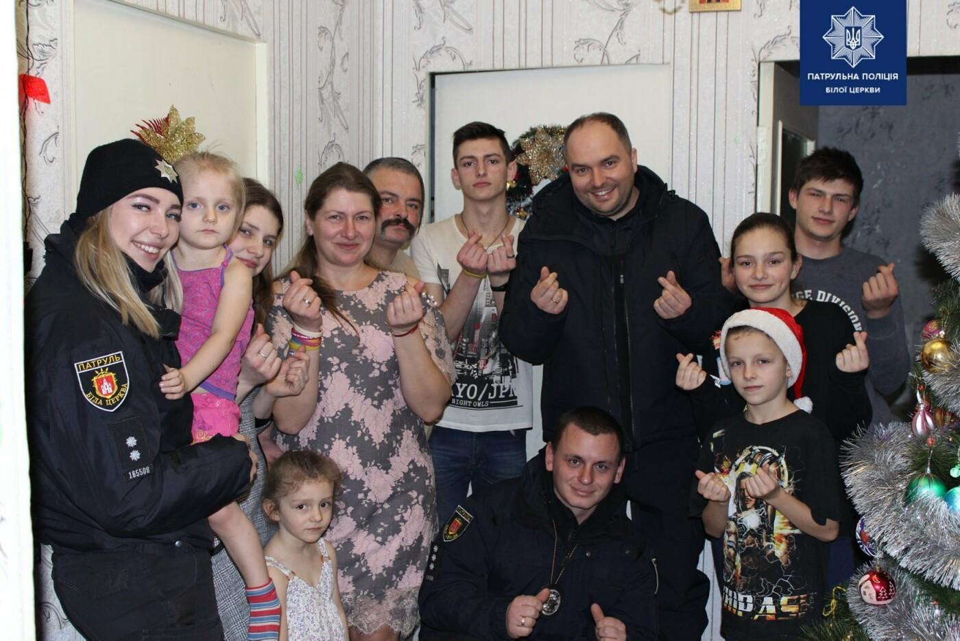 Білоцерківські патрульні та патрульний капелан привітали діток зі святами, фото-7