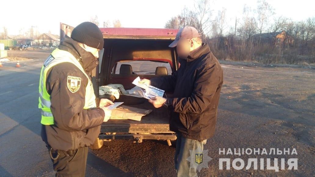 На Київщині затримано «диверсійно-розвідувальну групу» , фото-5