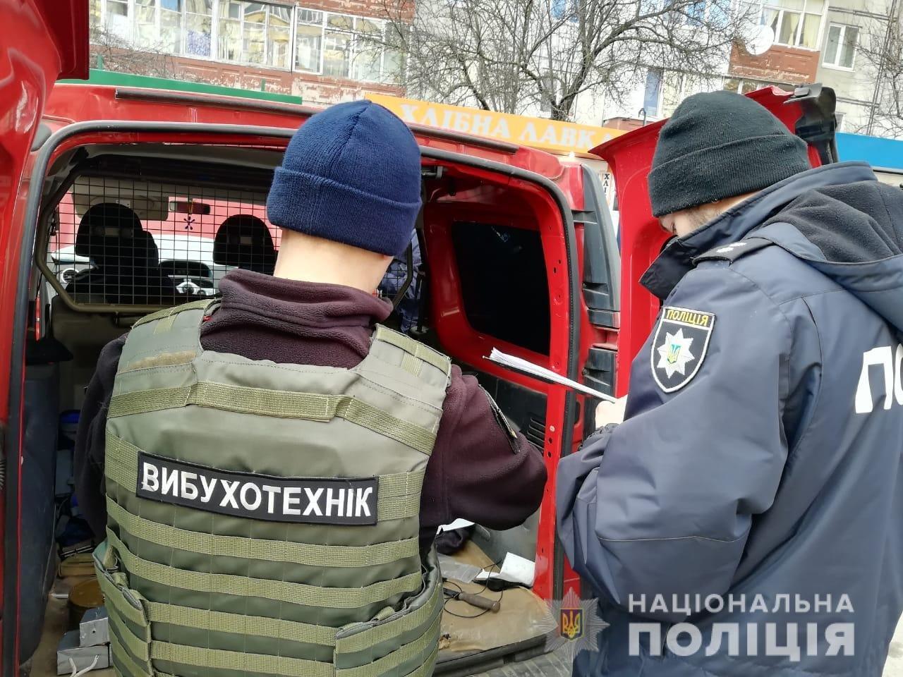 На Київщині затримано «диверсійно-розвідувальну групу» , фото-9