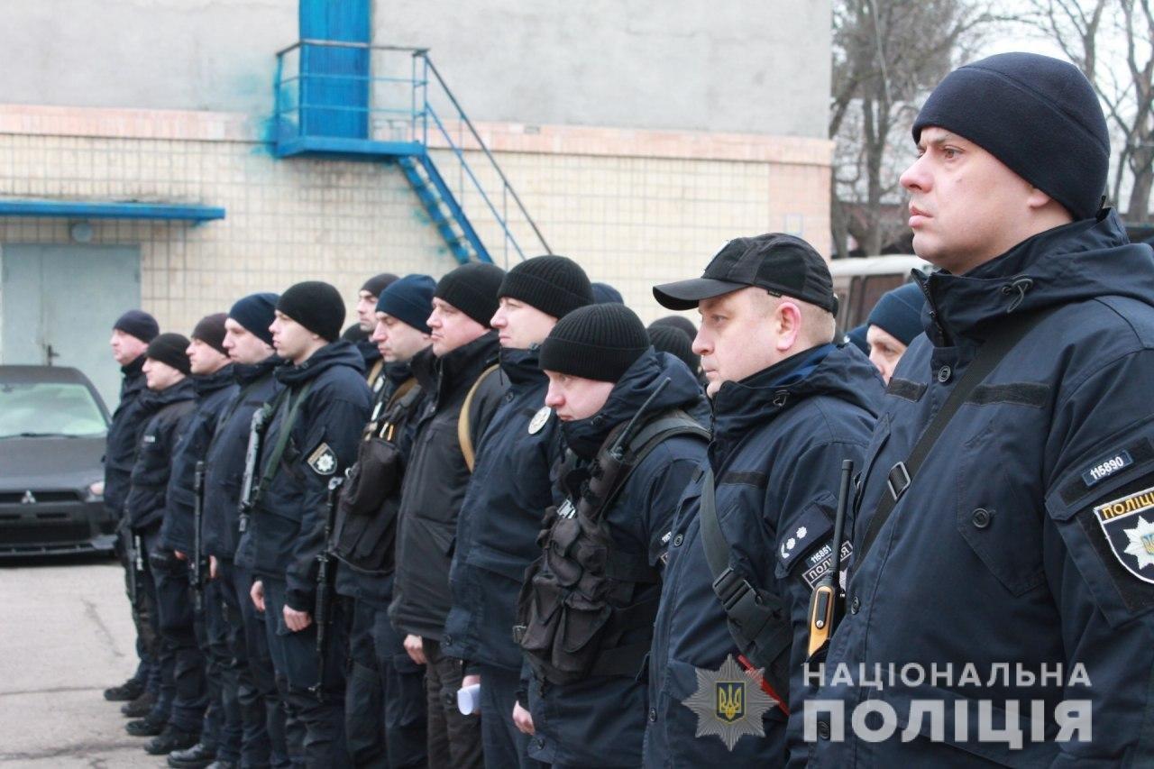 На Київщині затримано «диверсійно-розвідувальну групу» , фото-1