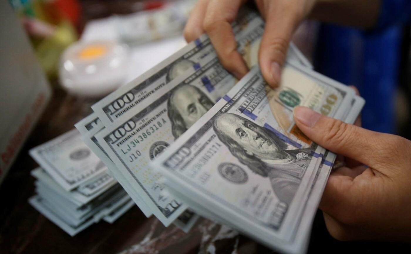 Де найкраще обміняти валюту?, фото-1