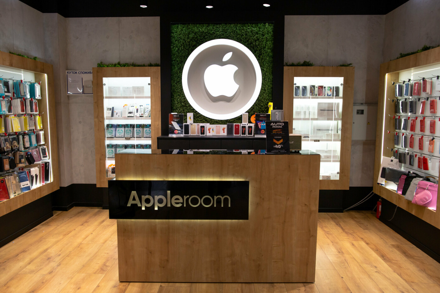 iPhone SE 2020 – найдешевший смартфон Apple вже в Apple Room, фото-5