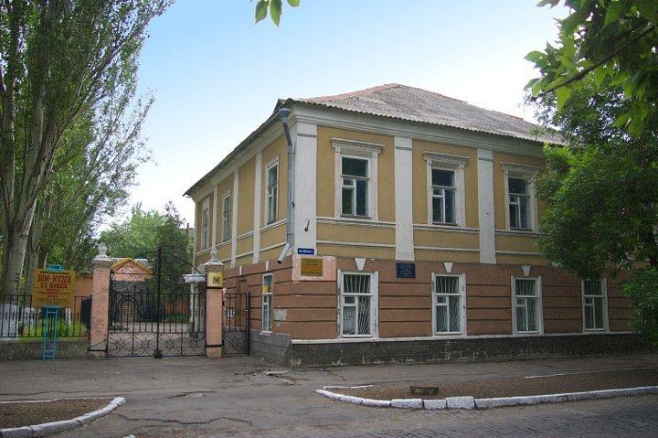 Помічник для мандрівників - гід по Бердянську!, фото-15