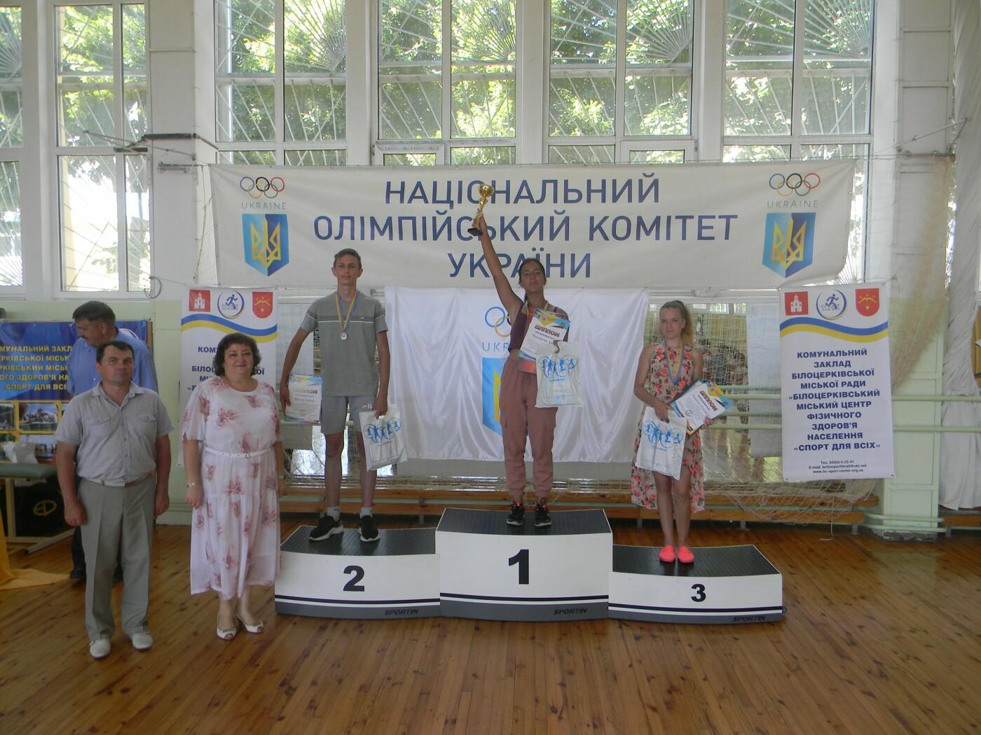 У Білій Церкві відбулось нагородження переможців конкурсу «Загальнолюдські та олімпійські цінності», фото-1