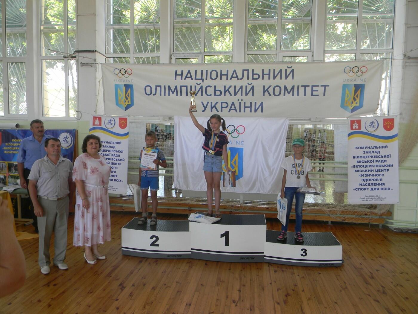 У Білій Церкві відбулось нагородження переможців конкурсу «Загальнолюдські та олімпійські цінності», фото-4