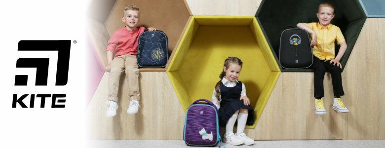 Рюкзаки та канцелярія для кожного — німецький бренд Kite, фото-1