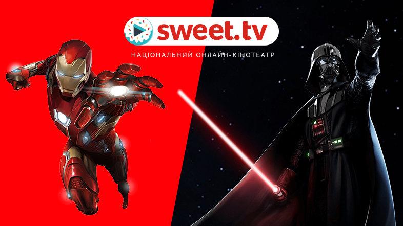 SWEET.TV і Disney підписали нову преміальну угоду: MARVEL, «ЗОРЯНІ ВІЙНИ» та ексклюзивні прем'єри доступні на сервісі, фото-1